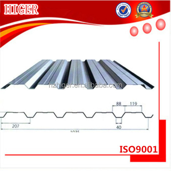 Professional production zinc roofing sheet in china with ISO 9001