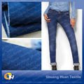 SH-W052 11.3oz Changzhou Cotton Baby Cotton Fabric Raw Denim Fabric