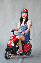 kids motor 2 wheel mini electric scooter made in China from wiztem industry