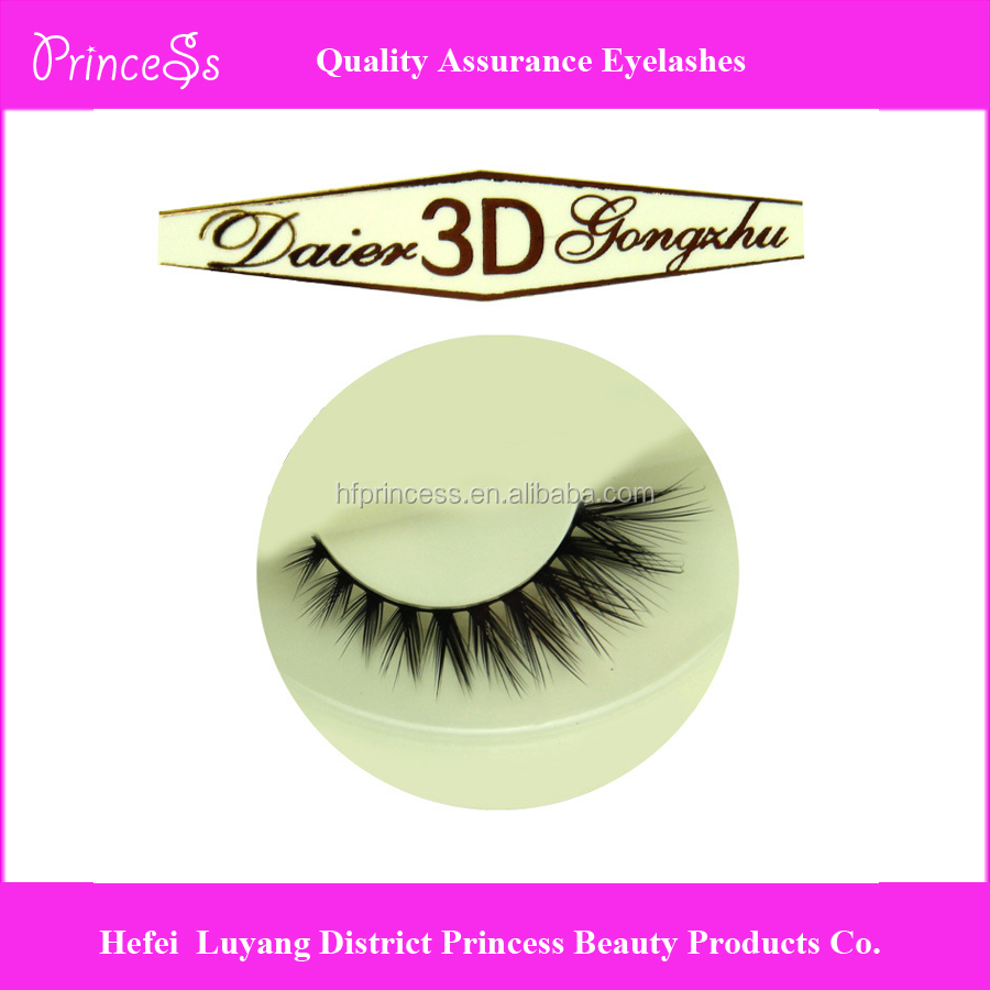 Permium quality Private label 3d silk lashes own brand eyelashes
