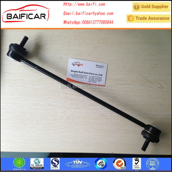 Stabilizer Bar For CITROEN C4 PEUGEOT 307 Stabilizer Link 96347856,96 347 856