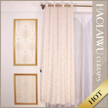 New arrival popular colorful jacquard curtains made in china for living room