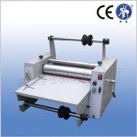 automatic high quality hot and cold lamination machine