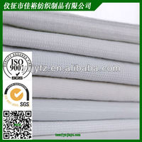 rpet stitch bond fabric textile raw fabric blanket material