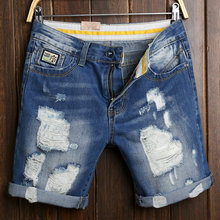 2017 High Quality Printed Summer Men Shorts Jeans Casual Cotton Men's Jeans With Hole Men Famous Brand Ripped Jeans Shorts TS683