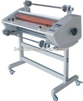 650 Cold And Heat Roll Laminator Machine