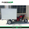 Three Wheel Motorcycle/Cargo Tricycle With Insulation Box