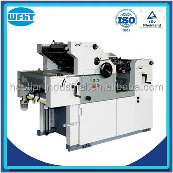 HT56II single color offset printing machine price