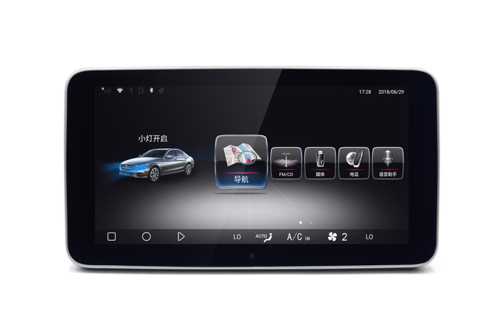 MERRYWAY 2015 For Benz E CLASS 9.33'' Android DVD Multi-media gps Navigation <strong>Player</strong> 4G WIFI Network