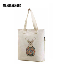 2017 Folding Organic Canvas Shopping Bag Sublimation Tote Bag