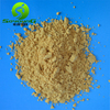 /product-detail/hot-sale-anti-aging-pure-sheep-placenta-extract-powder-60721638638.html