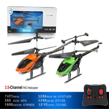 23cm 3.5 Channel Plastic R/C Helicopter / Plane with gyro