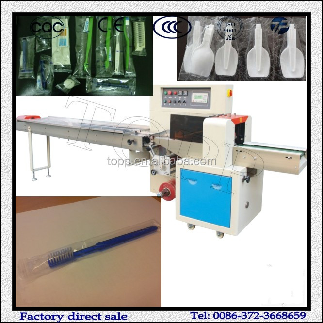 Automatic Dry Food Packing Machine