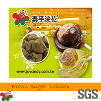 Taiwan Names Sweet Brown Sugar Sour Plum Unique Snack Candy