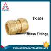 nature brass color sand blasting double union brass straight connector PEX tube flange compression ferrule ending