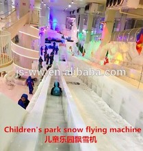 big power large indoor artificial snow making machine for sale