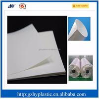 PET milk white 0.5mm plastic film wrapping plastic roll and heat transfer film for plastic for packaging and printing