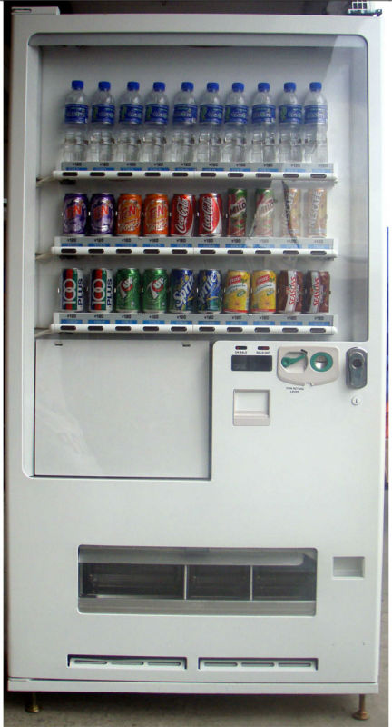 Re-con Vending Machine