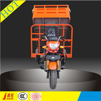 Hydraulic tipper reverse 3 wheel motor trike for adult