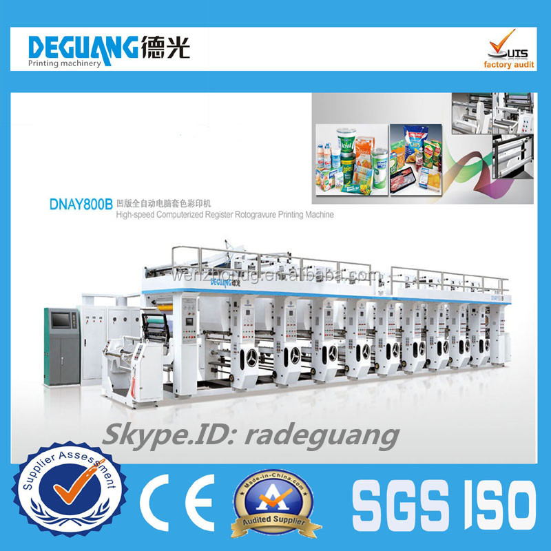 Plastic Film Computerized Register High Speed Printing Machine
