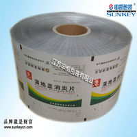 packaging laminated film automatic pharmacy using