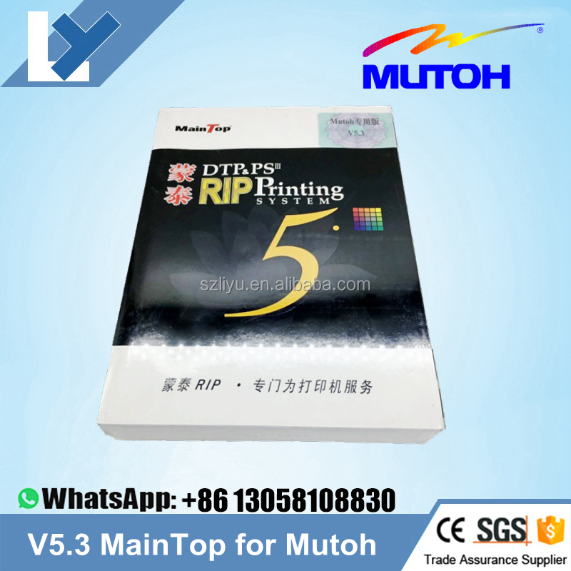 V5.3 MainTop RIP Printing System Software for Mutoh printer