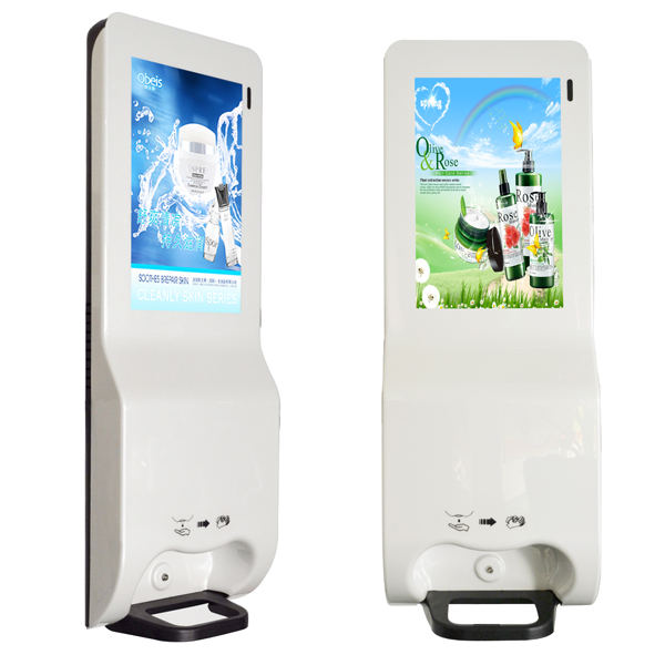 agent wanted hand sanitizer dispenser billboard for advertising