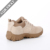 Rubber Sole Tan Color Cow Suede Upper Police Training Shoes