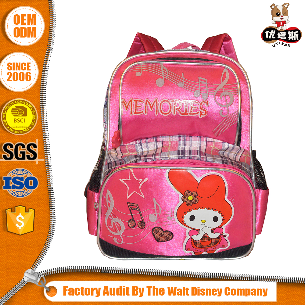 Stylish Design Quality Guaranteed Super Price Kids Library School Bags