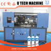 6 Cavity High Quality Full Automatic Blow Molding Machine For Making Plastic Bottles