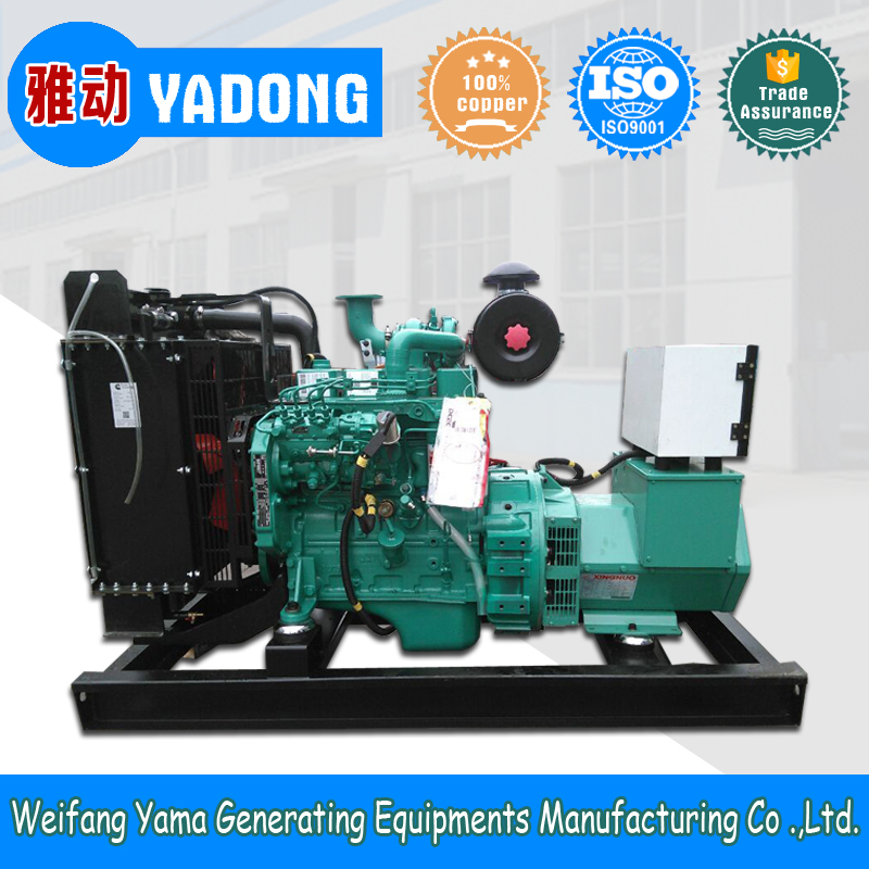 China high performance 30kva permanent magnet generator