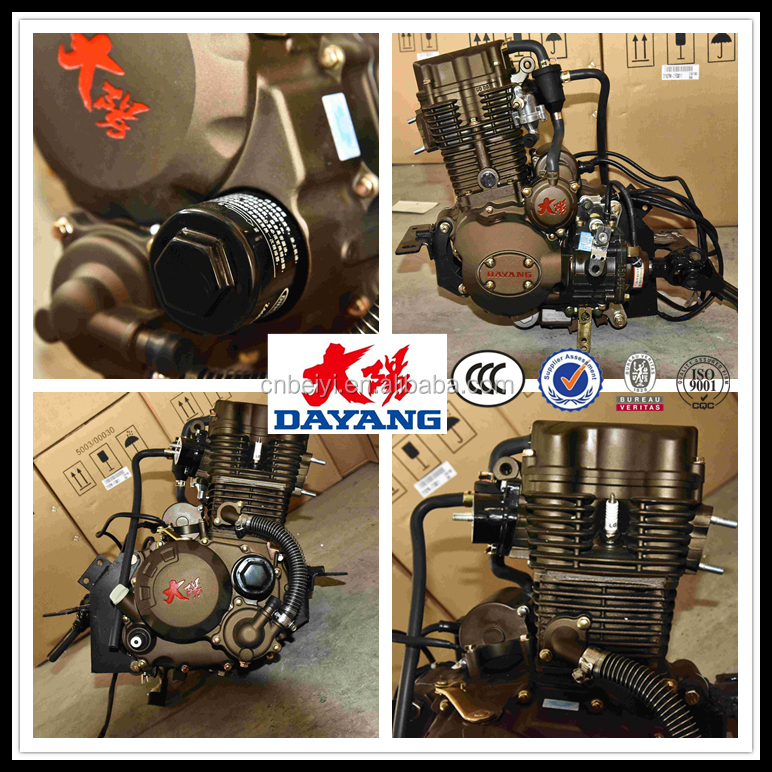 1 Cylinder 4 Stroke Kick Start 250cc Air Cooled Gasoline Engine