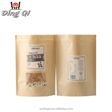 Food grade zipper heat seal paper bag decoration for tea nuts protein coffee snack