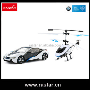 Rastar 2016 new products baby toys rc helicopter racing car