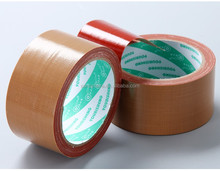 50meter Brown Color Duct Cloth Tape Single-Side Adhesive Durable Waterproof