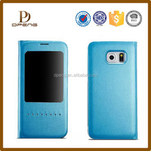 China OEM design leather case for samsung galaxy win i8552