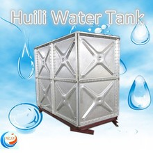 Factory price!! Dezhou Huili hot pressed hot galvanized steel water storage tank