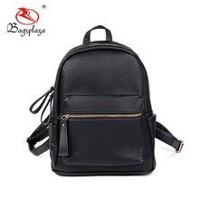 online shopping india CC38-154 latest bags for woman leather backpack
