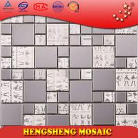 Stainless steel mosaic stone coated metal roof tiles