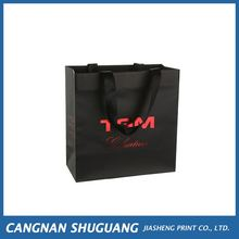 High end custom design large paper shopping bags