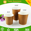 8 12 16oz paper coffee cups double wall kraft paper cup hot coffee cup