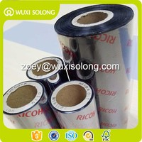 Cheap price 110*300 thermal transfer resin ribbon for Zebra/TSC/Sato printers