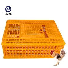 High Qulity Factory Price Broiler Chicken Transportation Crate