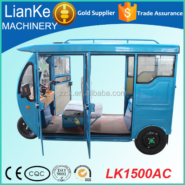 commercial tricycles for passengers with good quality,1000W electric taxi for passenger,passenger motorcycle