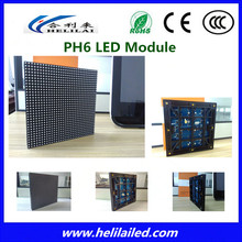 led p6 helilai led module 32x32
