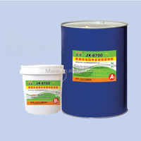 Double components weather resistance fast dry high performance structural silicone sealant