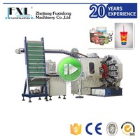 FJL-6B Plastic Cup offset printing machine for sell