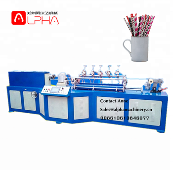 Paper Drink Straw Making Machine Price