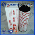 Hydraulic 0330D005BNHC Hydac Filter Element For Machinery Oil System
