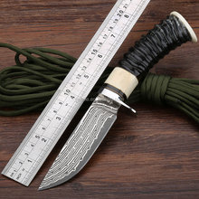 Outdoor Damascus Fixed Blade Hunting Knife